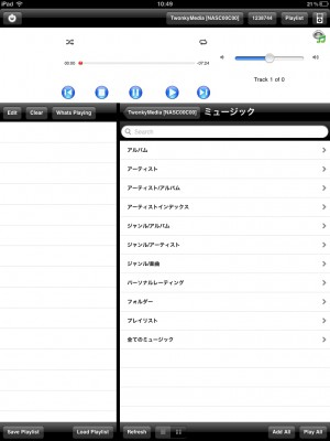 s_App再生画面 002