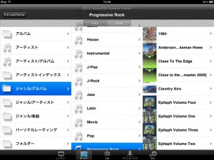 s_App再生画面 018