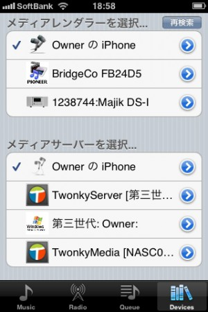 s_App再生画面 001
