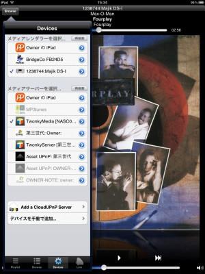 s_App再生画面 010