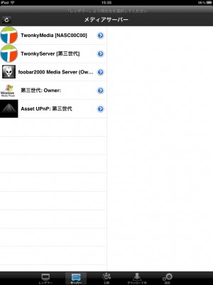 s_App再生画面 013