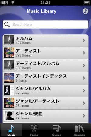 s_App再生画面 003