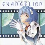 【ハイレゾ音源備忘録】 鷺巣詩郎 / NEON GENESIS EVANGELION II
