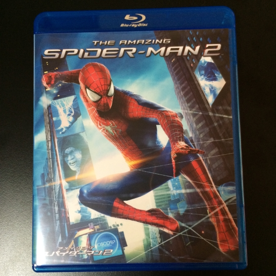 BD蜘蛛男2