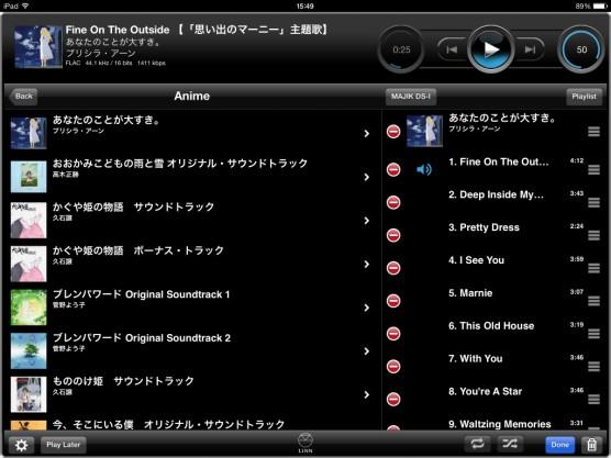 Kinsky(iPad)05