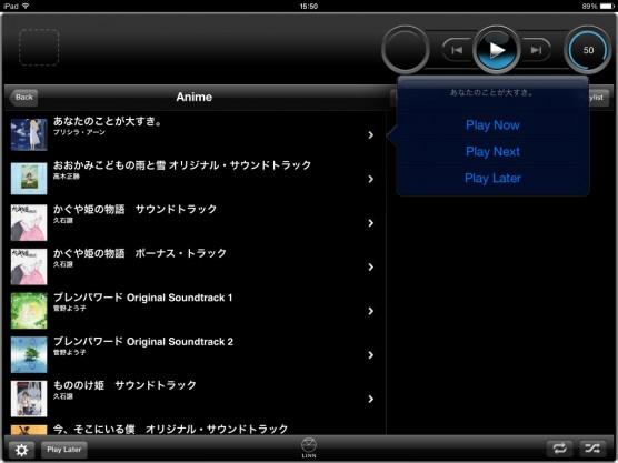 Kinsky(iPad)07