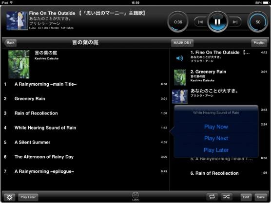 Kinsky(iPad)20