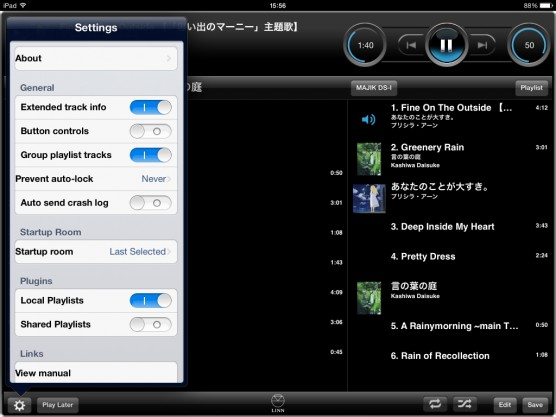 Kinsky(iPad)16