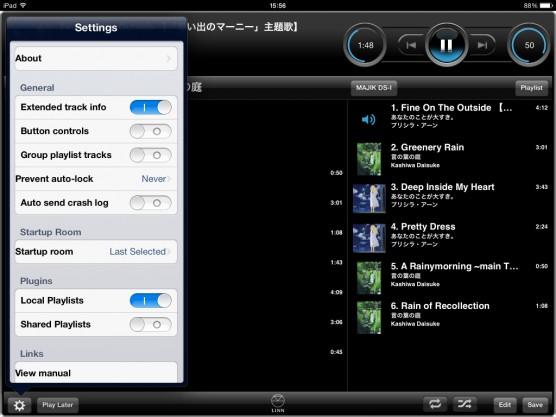 Kinsky(iPad)17