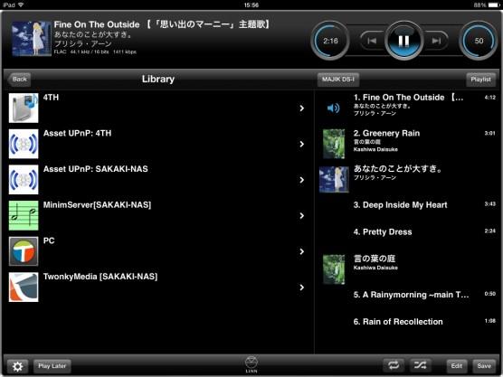 Kinsky(iPad)19