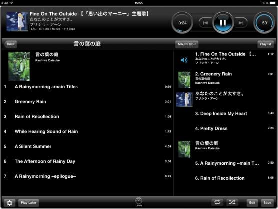Kinsky(iPad)12