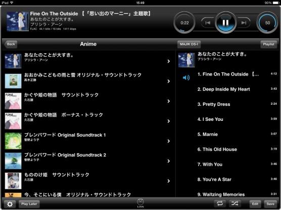 Kinsky(iPad)01