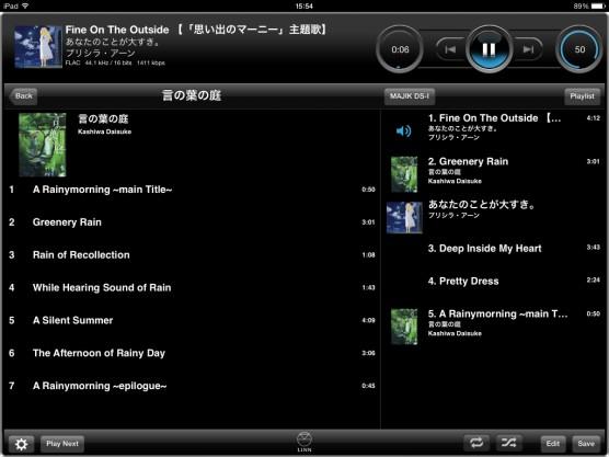 Kinsky(iPad)11
