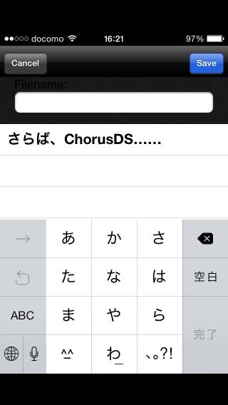 ChorusDS11