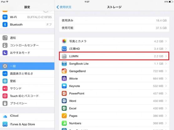 LUMIN App01