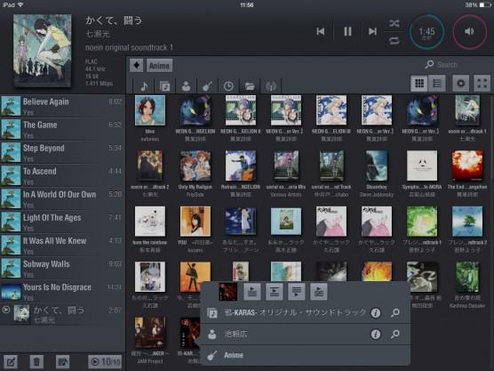LUMIN App09