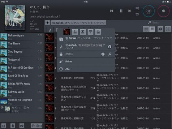 LUMIN App10