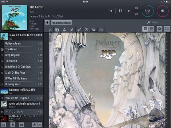 LUMIN App20