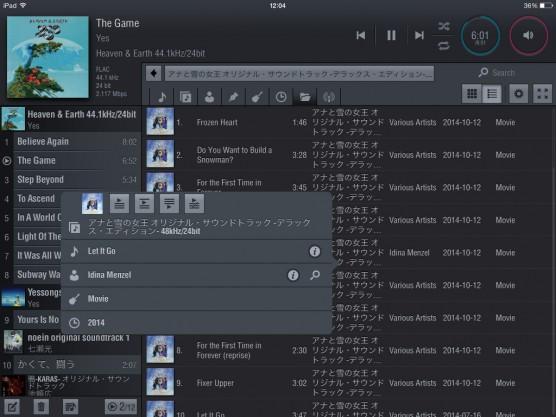 LUMIN App22