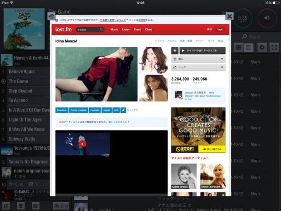 LUMIN App23
