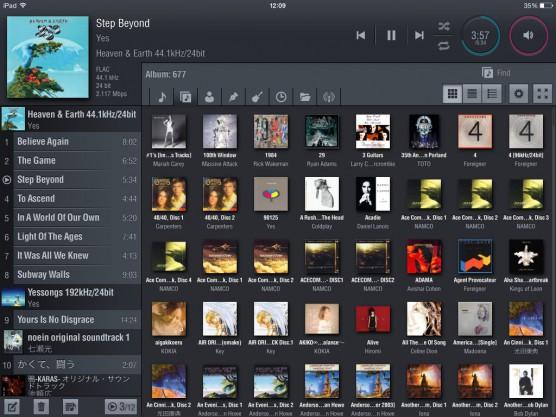 LUMIN App28