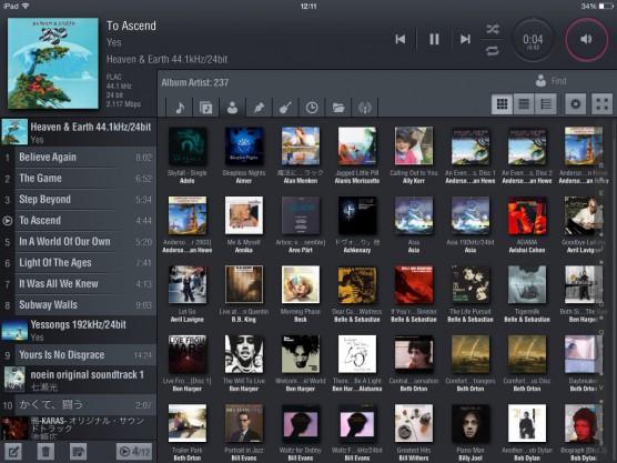 LUMIN App31