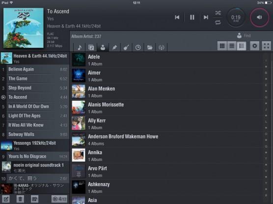 LUMIN App32