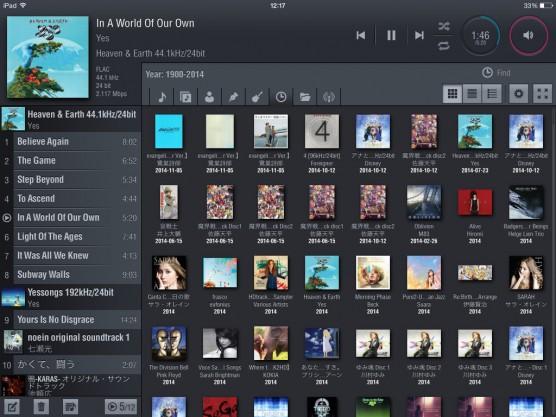 LUMIN App41