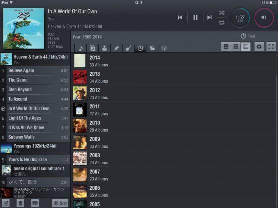 LUMIN App42