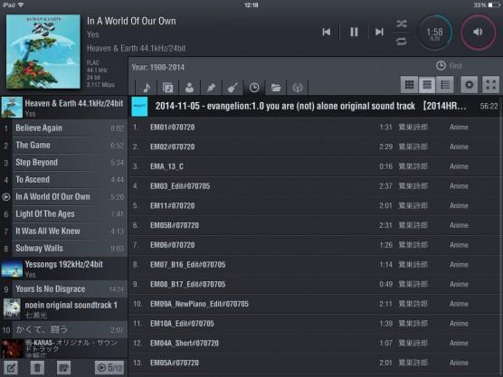 LUMIN App43