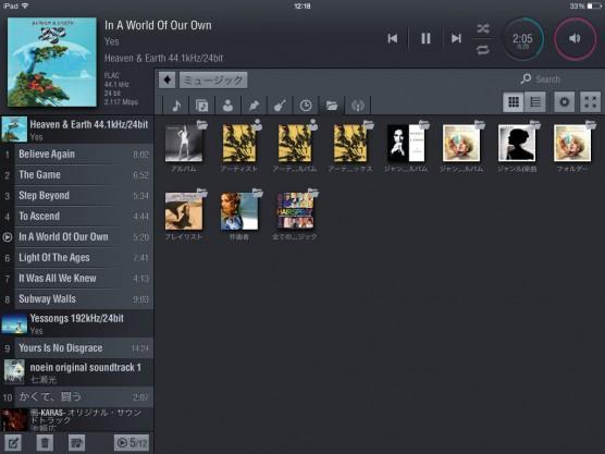 LUMIN App44