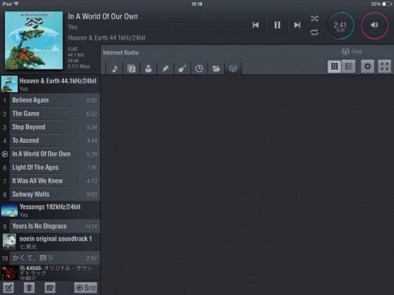 LUMIN App45