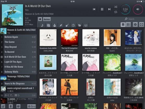 LUMIN App46