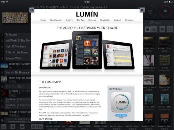 LUMIN App51