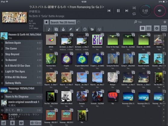 LUMIN App61