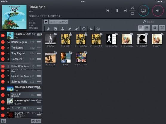 LUMIN App63