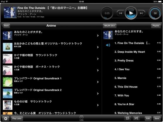 Kinsky(iPad)02