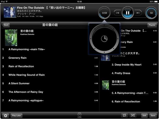 Kinsky(iPad)15