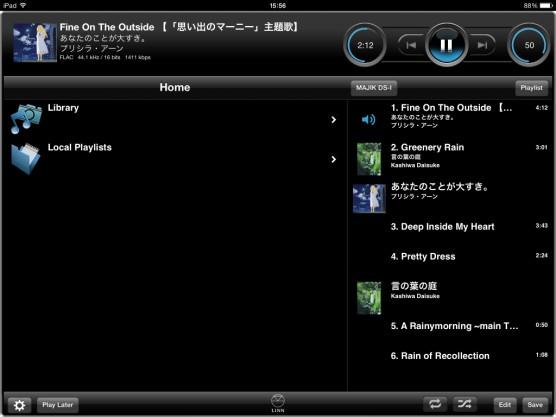 Kinsky(iPad)18