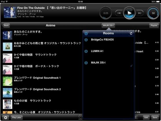 Kinsky(iPad)03