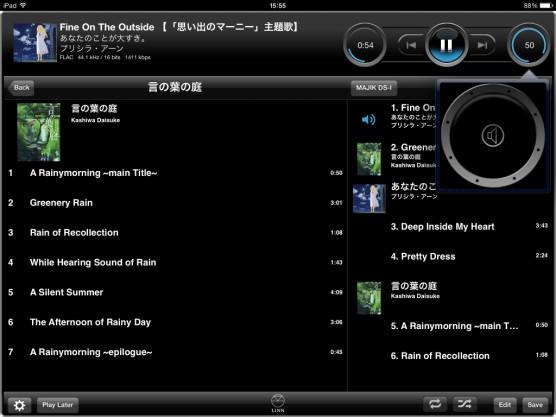 Kinsky(iPad)14