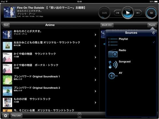 Kinsky(iPad)04