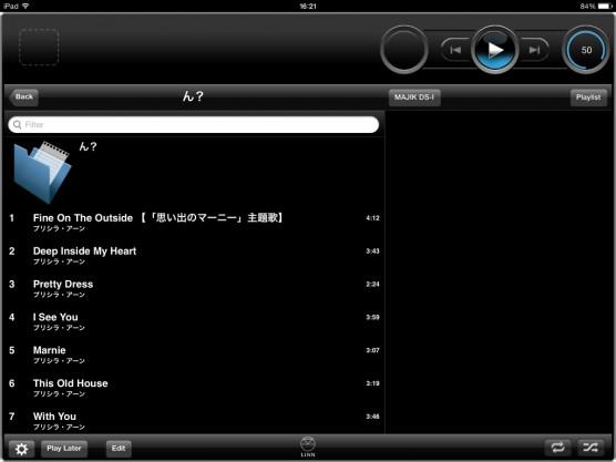 Kinsky(iPad)26