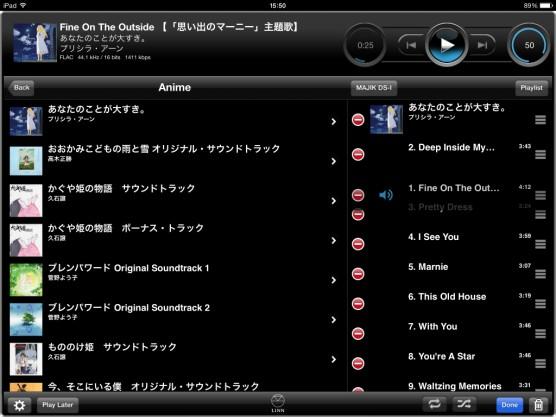 Kinsky(iPad)06