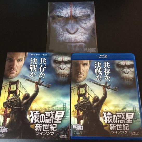 BD猿の惑星新世紀