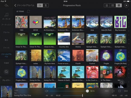 JRemote(iPad)14