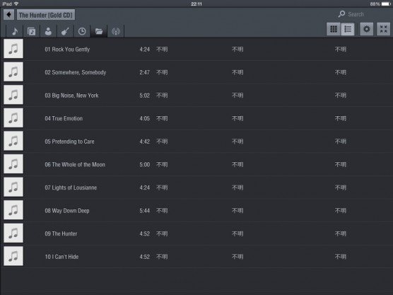 20150312(iPad)05