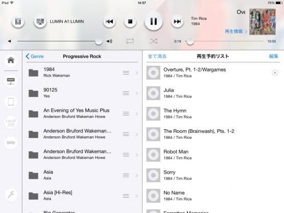 Technics Music App(iPad)03