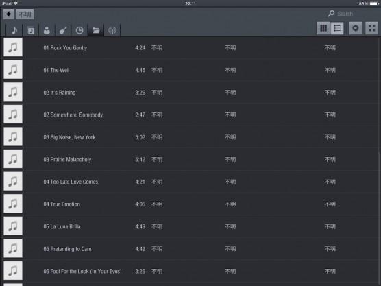 20150312(iPad)03