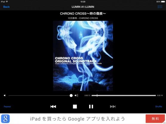mediaconnect(iPad)02